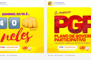 Portfolio de Direção de Arte e Webdesigner Salvador Bahia de Tuíris de Azevedo para a Campanha Léo 40 - PSB. Léo de Igrapiúna 2016.